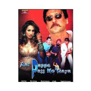 Pass Ho Gaya (2007) (Hindi Film / Bollywood Movie / Indian Cinema DVD