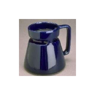 aladdin travel mug : Target