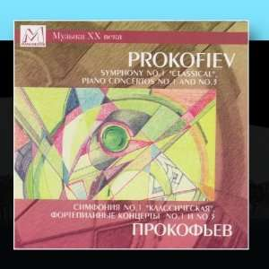 Prokofiev Symphony No. 1 Classical, Piano Concertos No