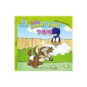 GUO HUA NA XIONG DI CHU BAN GONG SI SHAN XI JI MEI CHUAN MEI YI: Books