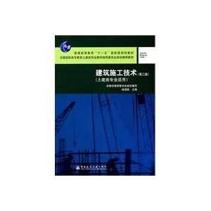 ) BEN JIAO CAI SHEN WEI YUAN HUI ZU ZHI ?YAO JIN YING Books