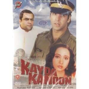 Kayda Kanoon: ASHWINI BHAVE,KADAR KHAN,PARESH RAWAL AKSHAY