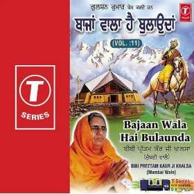 Sikhi Sambhal Khalsa: Bibi Preetam Kaur Khalsa Mumbai Wale