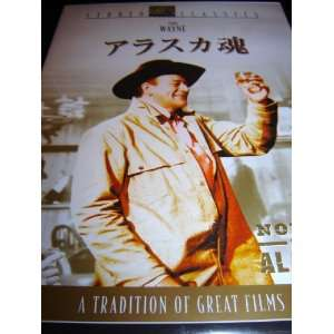North To Alaska / Region 2 NTSC DVD / Official Japanese Release