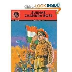 Subhas Chandra Bose ( Amar Chitra Katha Comics ): Anant