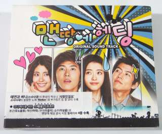 Heading to the Ground OST (MBC TV Drama) TVXQ Uknow Yoonho