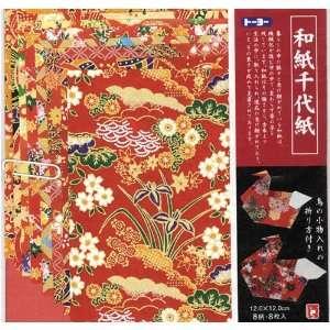 Japanese Yuzen Washi Origami Paper 12cm 8 sheets #1369