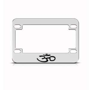 Hindu Religious Om Aum Symbol Metal Bike Motorcycle license plate